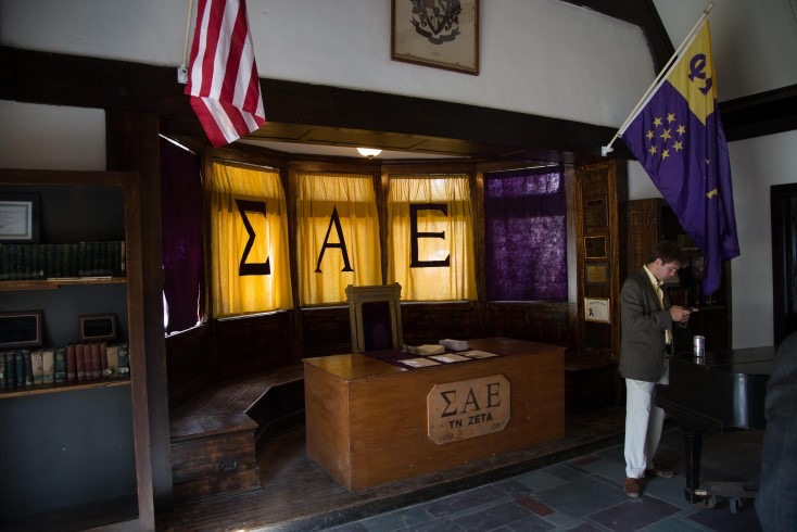 Photo courtesy of SAE, Zeta chapter.